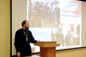 Иеромонах Леонид (Маньков) провел беседу с кадетами IT-школы