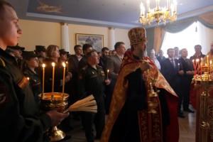 Молельная комната освящена в Военной академии связи