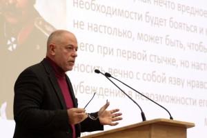 Лекторий «Духовно-нравственные основы в офицерской среде»