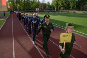 Открытие спартакиады вузов МО РФ по военно-прикладным видам спорта