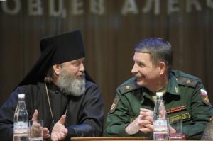V Межвузовская конференция в Военной академии связи