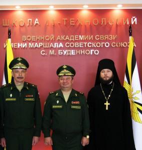 Первая школа IT-технологий открылась в Военной академии связи